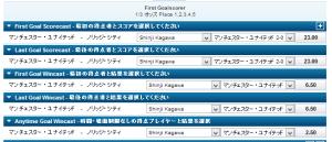2013-03-01_1440