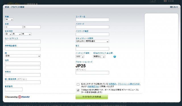Account_registration2