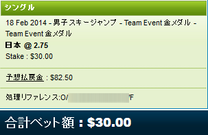 Team_Event_金メダル