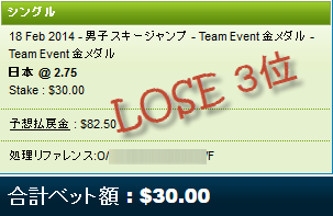 Team_Event_金メダルRes
