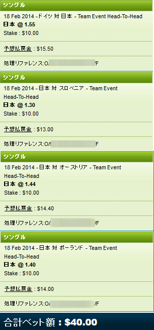 Team_Event_Head-To-Head