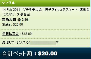 takahashi_daisuke