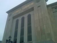 Yankee Stadium - 8/21/10